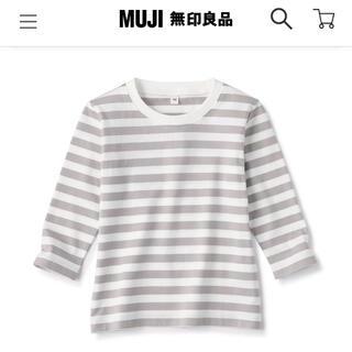 MUJI (無印良品) - 無印 ボーダーカットソー