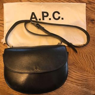 アーペーセー(A.P.C)の【a.p.c.】ハーフムーン/牛革/ショルダーバッグ(ショルダーバッグ)