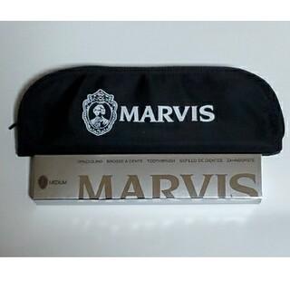 マービス(MARVIS)の【Kayさま専用】MARVIS ポーチ·歯ブラシセット(歯ブラシ/歯みがき用品)
