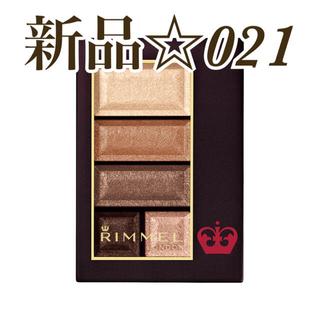 RIMMEL - ショコラスウィートアイズ021