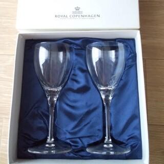 ロイヤルコペンハーゲン(ROYAL COPENHAGEN)のロイヤルコペンハーゲン ペアワイングラス(グラス/カップ)