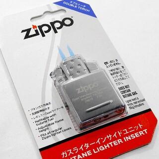 ジッポー(ZIPPO)の送料無料☆zippo☆国内正規品☆インサイドユニット☆ダブルトーチ☆(タバコグッズ)