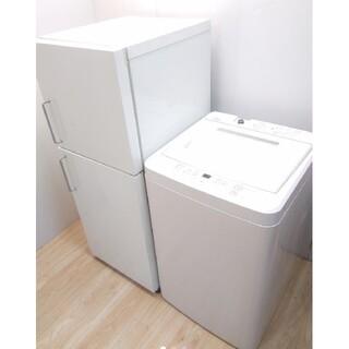 ムジルシリョウヒン(MUJI (無印良品))のM様専用 冷蔵庫 レトロデザイン 洗濯機 無印良品 2点セット(冷蔵庫)