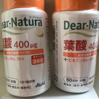 アサヒ(アサヒ)の葉酸サプリ(ビタミン)