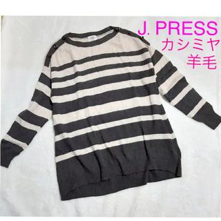 ジェイプレス(J.PRESS)のJ.PRESS RED LABEL セーター チュニック 羊毛  カシミヤ混(ニット/セーター)