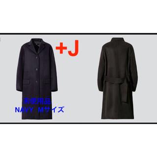 UNIQLO - ユニクロ +J  カシミヤブレンドチェスターコート ネイビー M 未使用品