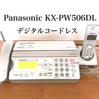 パナソニック(Panasonic)のPanasonic 電話機  KX-PW506DL コードレス 子機付き(その他)