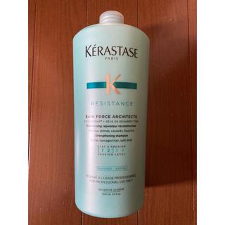 KERASTASE - ケラスターゼ バンドフォルス  送料無料 シャンプー