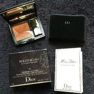 クリスチャンディオール(Christian Dior)の☆Dior☆ ディオールスキン ルージュブラッシュ 353 ローズフリソン(チーク)