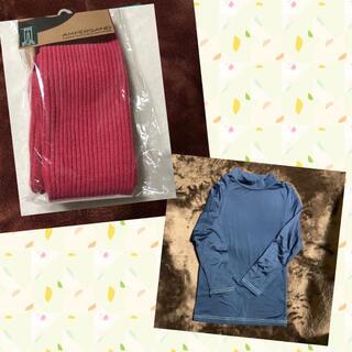 ampersand - 未開封新品 アンパサンド 100-110 スパッツ ピンク & 暖かシャツおまけ