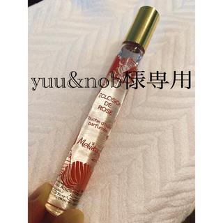 メルヴィータ(Melvita)の【新品未使用】メルヴィータ フレグランスオイル(香水(女性用))