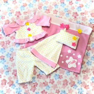 PILOT - メルちゃんの服10・パジャマと布団