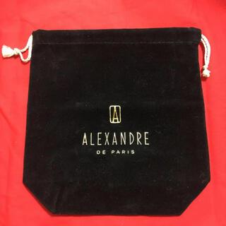 アレクサンドルドゥパリ(Alexandre de Paris)の新品 アレクサンドルドゥパリ  巾着袋 大1枚(その他)