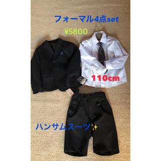 シマムラ(しまむら)の新品✨タグ付きフォーマルハンサムスーツ4点洗える.ストレッチウエストゴム110(ドレス/フォーマル)