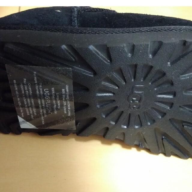 FRAMeWORK(フレームワーク)の新品未使用☆フレームワークUGG クラシックスリッパー レディースの靴/シューズ(スリッポン/モカシン)の商品写真