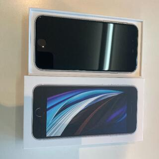 アップル(Apple)の新品 SIMフリー iphone SE2 64GB ホワイト(スマートフォン本体)