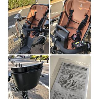 ブリヂストン(BRIDGESTONE)のビッケ 2専用 フロント用チャイルドシート 前 カバー 説明書付き ダークグレー(自転車)