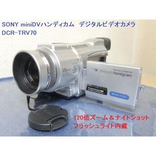 ソニー(SONY)のminiDVテープ ビデオカメラDCR-TRV70送料無料No2(ビデオカメラ)