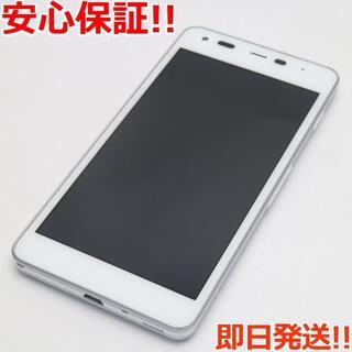 アンドロイドワン(Android One)の美品 Android One S2 ホワイト (スマートフォン本体)