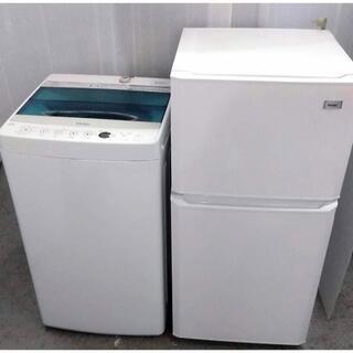 ハイアール(Haier)の生活家電セット 冷蔵庫 洗濯機 スリムコンパクトサイズ 一人暮らしに(冷蔵庫)