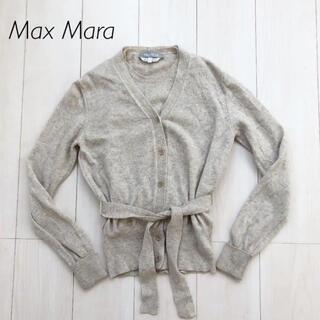 マックスマーラ(Max Mara)のMax Mara マックスマーラ アンサンブル ニット(アンサンブル)