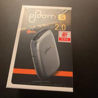プルームテック(PloomTECH)のPloom S 2.0 アイスシルバー(タバコグッズ)