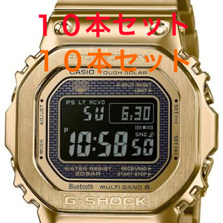 ジーショック(G-SHOCK)のバラ売り可 GMW-B5000GD-9JF 10本セット(46500円×10)(腕時計(デジタル))