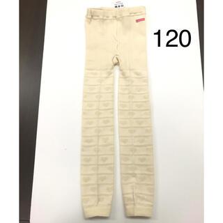 ミキハウス(mikihouse)の『新品』ミキハウス日本製キッズレギンス120サイズ(靴下/タイツ)