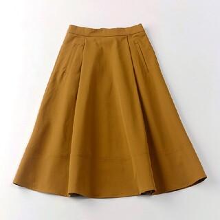 スタイルデリ(STYLE DELI)の【新品】マスタード膝丈スカート(ひざ丈スカート)
