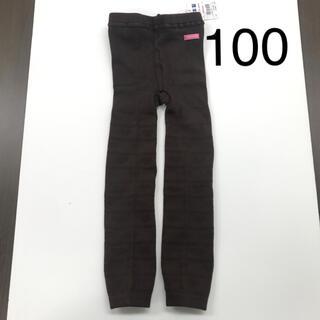 ミキハウス(mikihouse)の『新品』ミキハウス日本製キッズレギンス100サイズ(靴下/タイツ)