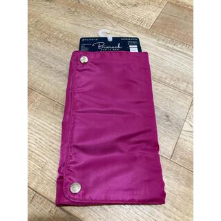コクヨ(コクヨ)の新品 バッグインバッグ〈Bizrack〉2ウェイ ピンク(ビジネスバッグ)