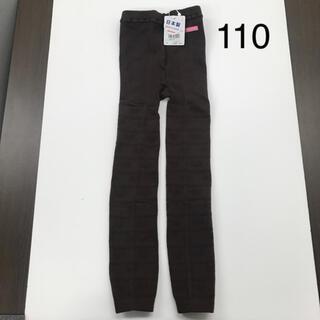 ミキハウス(mikihouse)の『新品』ミキハウス日本製キッズレギンス110サイズ(靴下/タイツ)