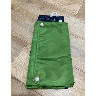 コクヨ(コクヨ)の新品 バッグインバッグ〈Bizrack〉2ウェイ キミドリ(ビジネスバッグ)