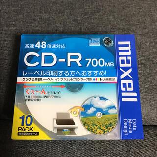 マクセル(maxell)のmaxell CDR700S.WP.S1P10S(その他)