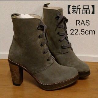 ラス(ras)の【新品未使用】ras(ラス) ショートブーツ 35 ダークブラウン スエード(ブーツ)