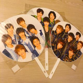 キスマイフットツー(Kis-My-Ft2)のキスマイ うちわ 3枚 カウコン(アイドルグッズ)
