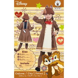 ディズニー(Disney)のチップ コスプレ ワンピース(衣装)
