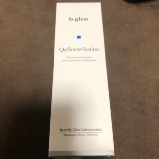 ビーグレン(b.glen)の【新品未開封】Qusomeローション(化粧水/ローション)