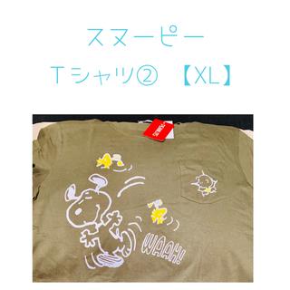 ピーナッツ(PEANUTS)のPEANUTS * SNOOPY * スヌーピーTシャツ 【XL】②(Tシャツ/カットソー(半袖/袖なし))