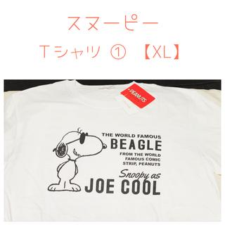 ピーナッツ(PEANUTS)のPEANUTS * SNOOPY * スヌーピーTシャツ 【XL】①(Tシャツ/カットソー(半袖/袖なし))