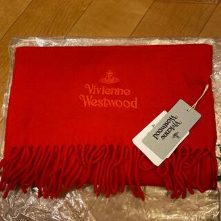 Vivienne Westwood - 元値より半額以下! Vivienne Westwood マフラー