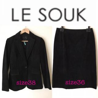 Le souk - LE SOUK(ルスーク) 【秋冬用】ストライプ スーツ セットアップ
