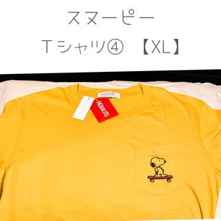 ピーナッツ(PEANUTS)のPEANUTS * SNOOPY * スヌーピーTシャツ 【XL】④(Tシャツ/カットソー(半袖/袖なし))