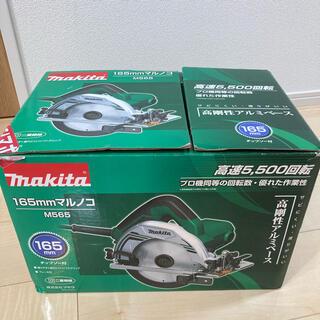 マキタ(Makita)のマキタ 丸のこ(工具/メンテナンス)