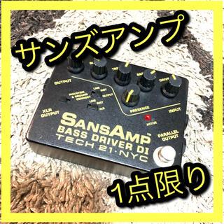 SANS AMP BASS DRIVER DI サンズアンプ ベースドライバー(ベースエフェクター)