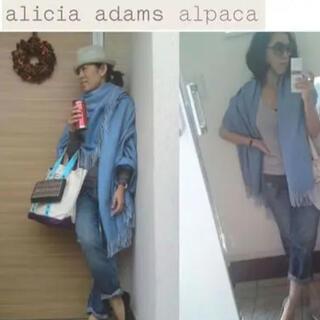 アリシアアダムスアルパカ(alicia adams alpaca)のalicia adams alpaca❤︎ヘリンボーン ストール(ストール/パシュミナ)