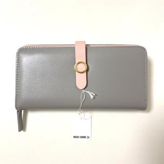 コムサイズム(COMME CA ISM)のMONO COMME CA   長財布(財布)