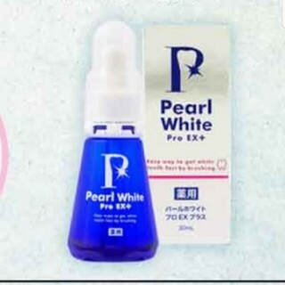 パールホワイト プロ ex(歯磨き粉)