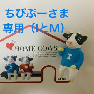 アクタス(ACTUS)の★2個専用★【アクタス】2021年ノベルティ 干支の木彫り人形 丑・牛(置物)