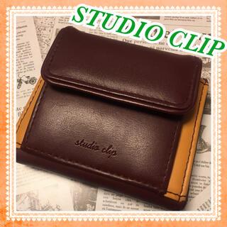 スタディオクリップ(STUDIO CLIP)のstudio CLIP ボルドー ミニ財布 三つ折り財布(財布)